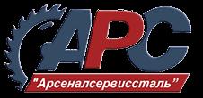 Логотип компании Арсеналсервиссталь